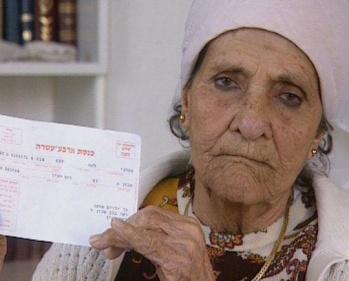 votercard.jpg ቤቢስ